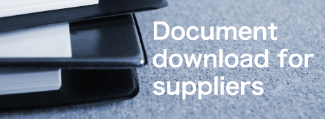 Document download for suppliers